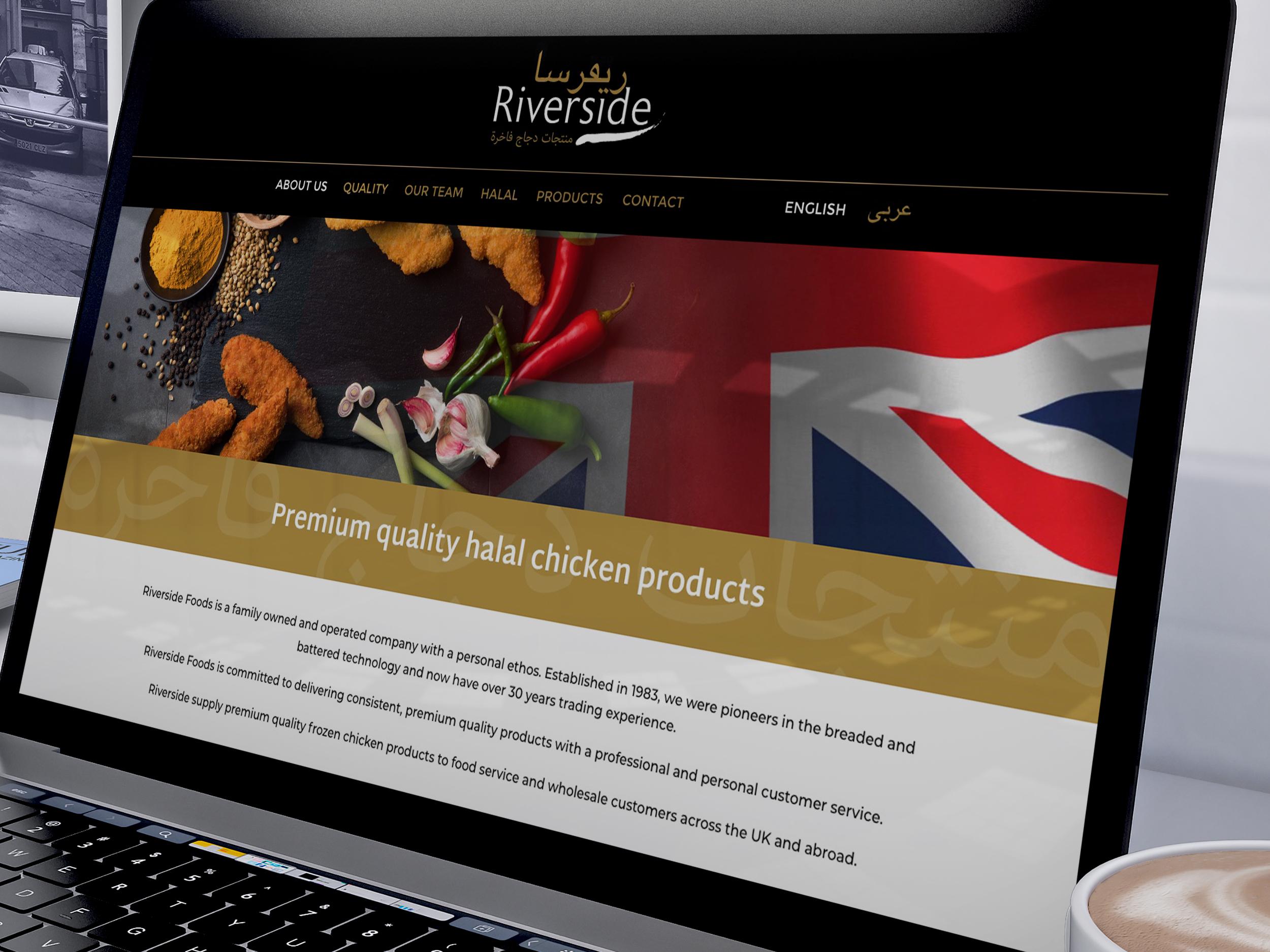 Riverside Halal Website