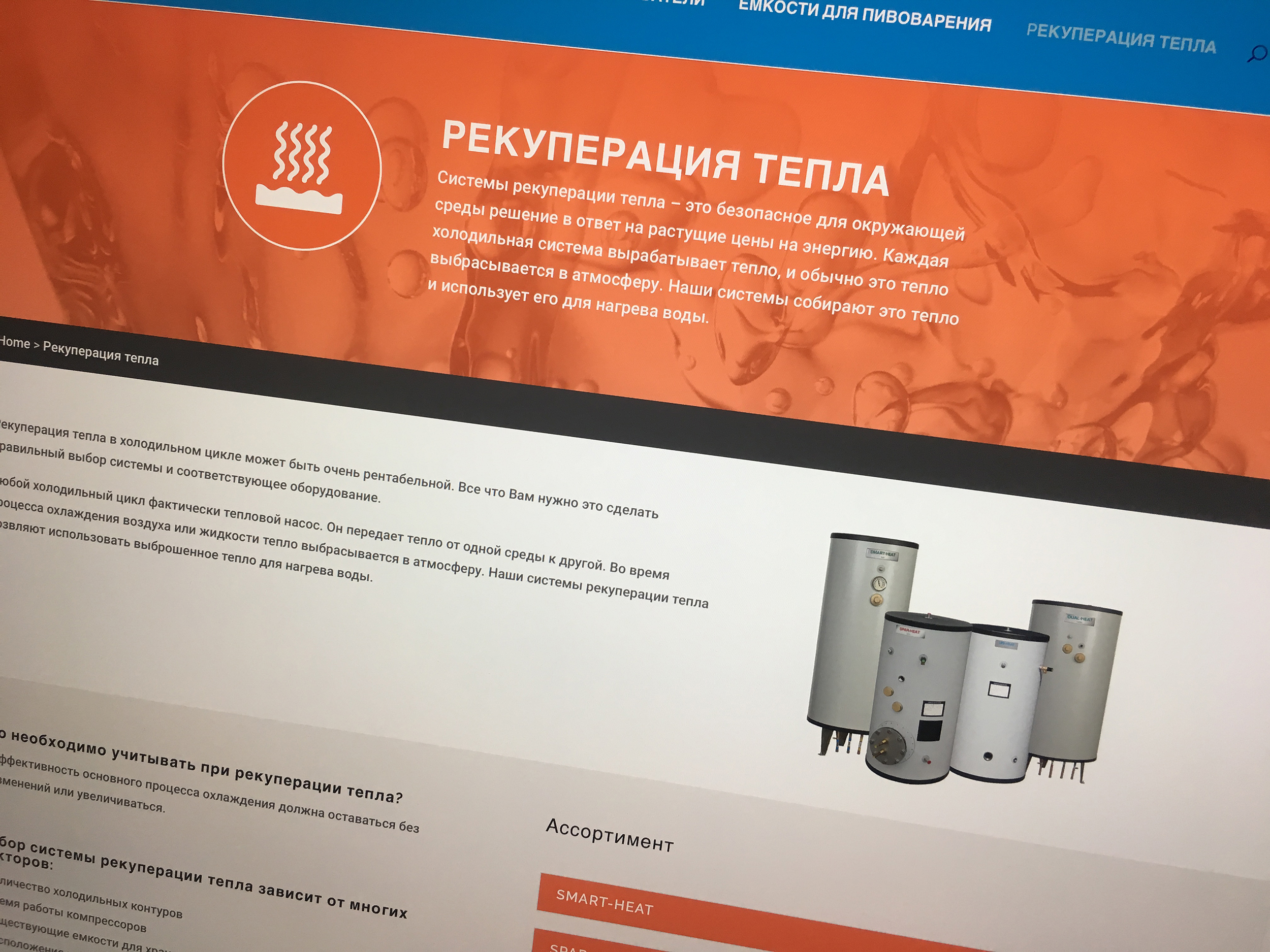 Fabdec website