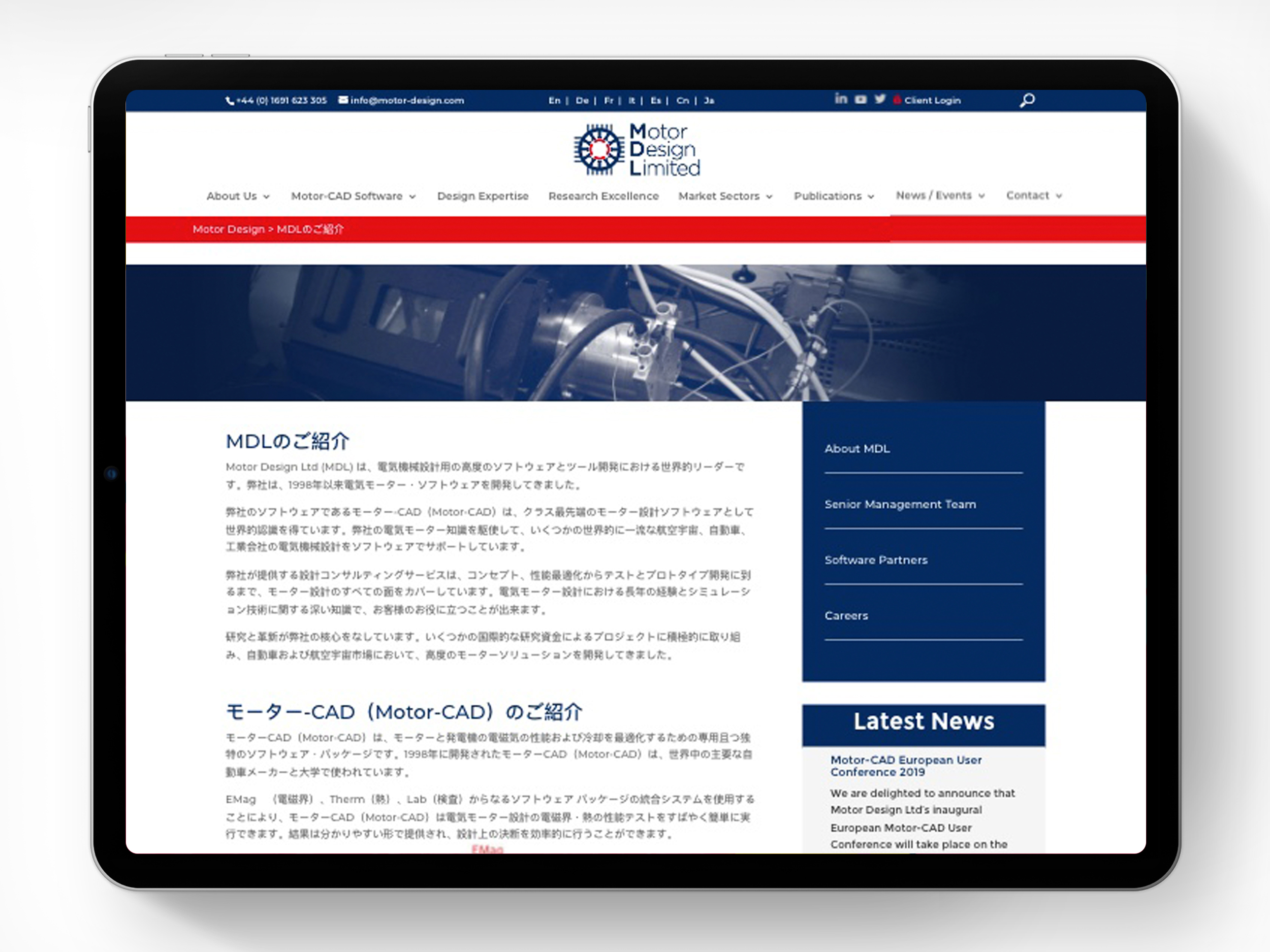 Motor Design website