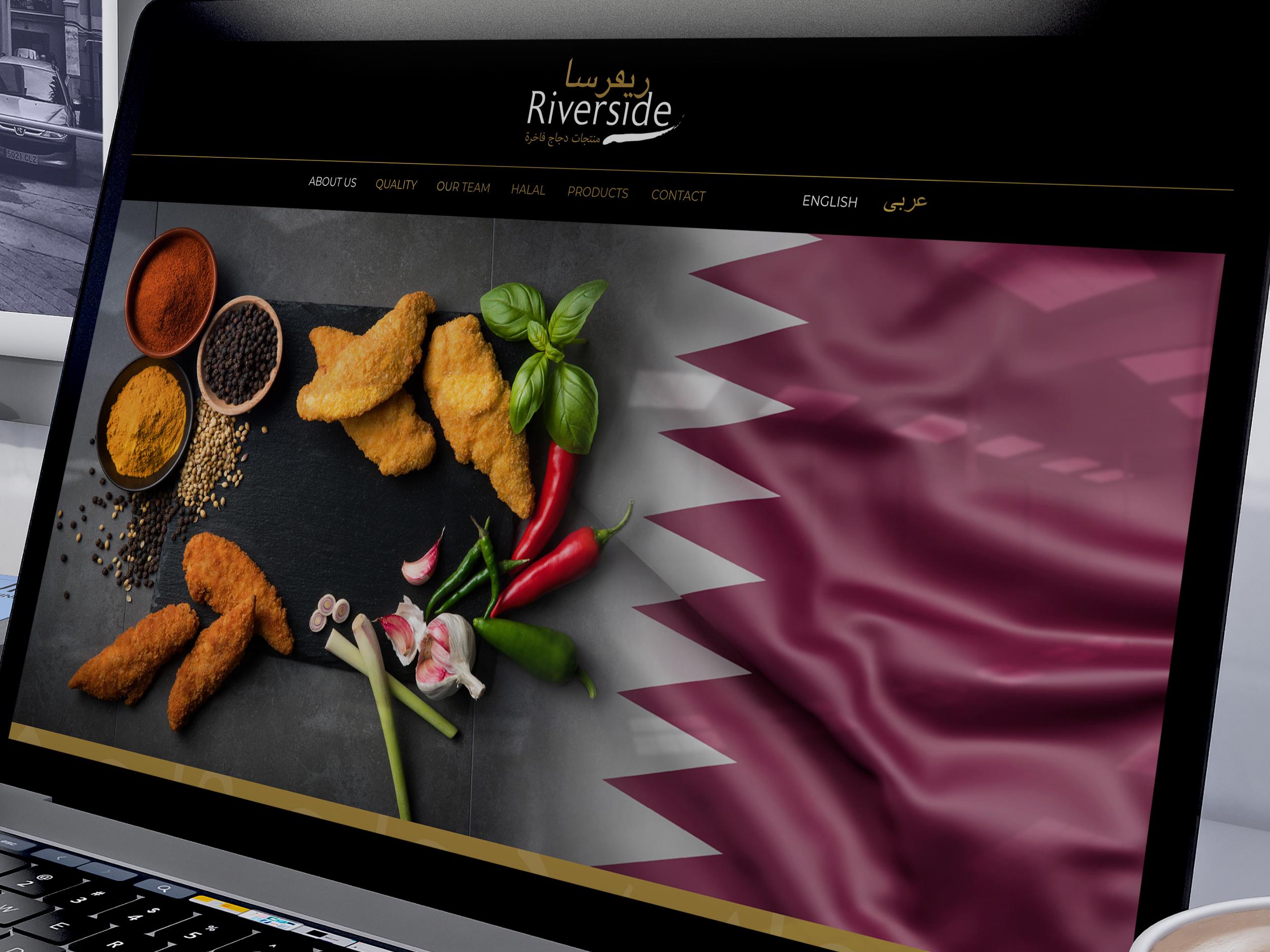 Riverside Halal QA