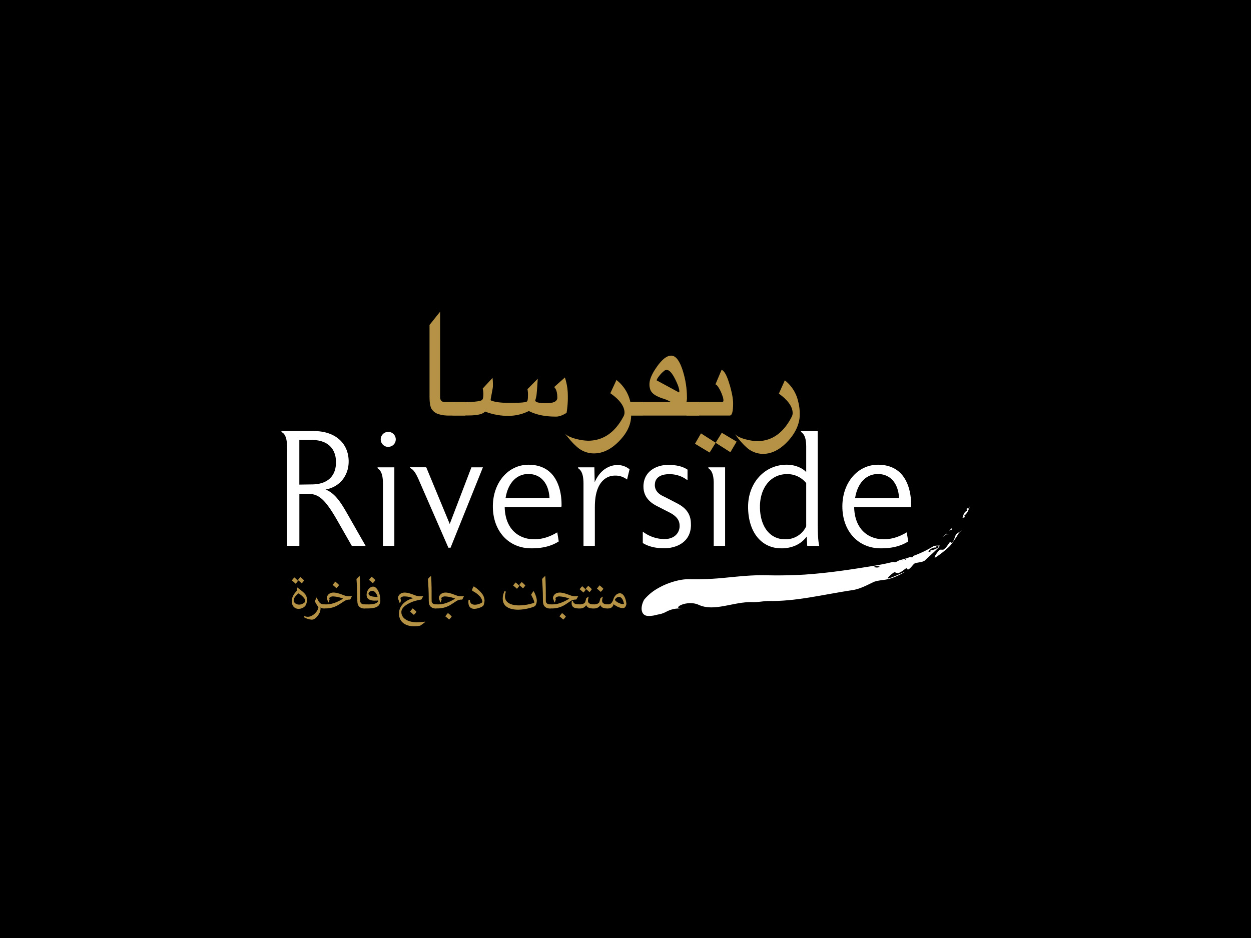 Riverside Halal